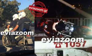 Χαλκίδα: Αστυνομικός της ομάδας ΔΙ.ΑΣ. ο 35χρονος που ακρωτηριάστηκε με τη μηχανή του