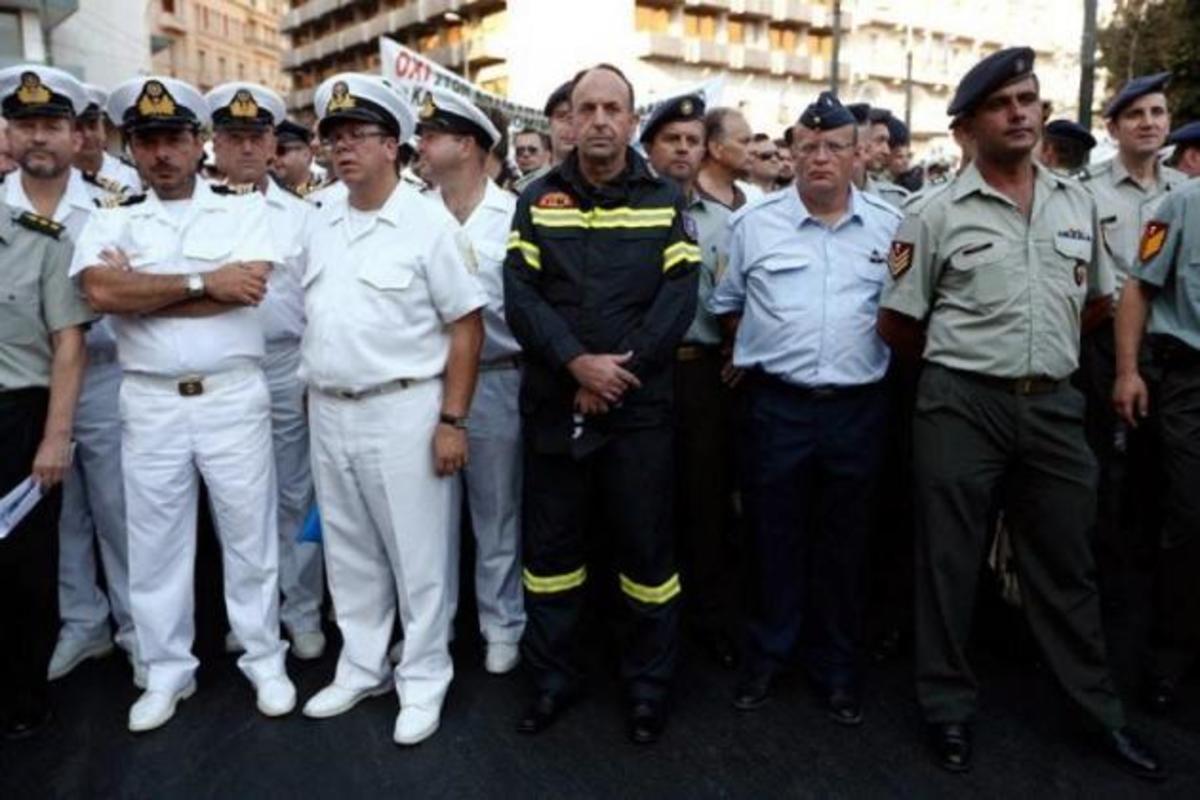 μερίσματα Στρατός Αεροπορία Ναυτικό αξιωματικοί υπαξιωματικοί