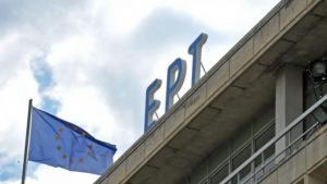 """""""Άγριο"""" παρασκήνιο στην ΕΡΤ για το οργανόγραμμα! Καταγγελίες, ανακοινώσεις, διαρροές…"""