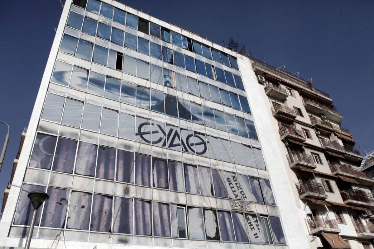 Θεσσαλονίκη: Σε ποιες περιοχές θα υπάρχει σήμερα διακοπή νερού