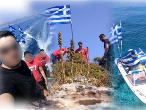 Θα πηγαίναμε στη φυλακή στη θέση των Ελλήνων στρατιωτικών – Τι λένε οι νεαροί που ύψωσαν τις σημαίες στους Ανθρωποφάγους