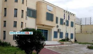 Στο νοσοκομείο κρατούμενος των Φυλακών Τρικάλων μετά από ξυλοδαρμό [vid]
