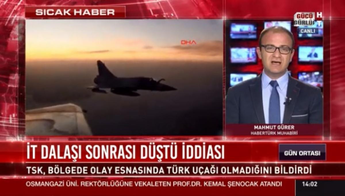 """Πτώση Mirage 2000-5: Τι """"απαντά"""" η Τουρκία για το περιστατικό"""