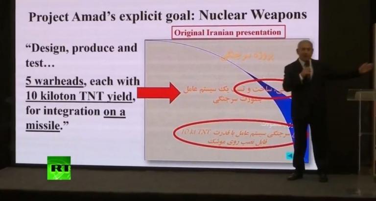 «Βόμβες» Νετανιάχου! «Το Ιράν έχει όπλα μαζικής καταστροφής»! Παρουσίασε ντοκουμέντα σαν… σταρ!
