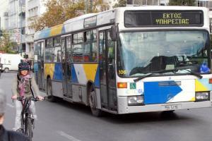 Πάσχα 2018: Πώς θα λειτουργήσουν τα λεωφορεία και τρόλεϊ