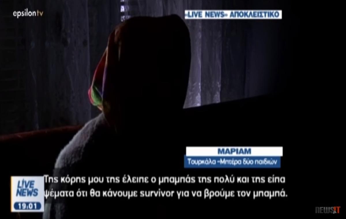 Σοκαριστικές μαρτυρίες Τούρκων που ζήτησαν άσυλο στην Ελλάδα, μετά το αποτυχημένο πραξικόπημα