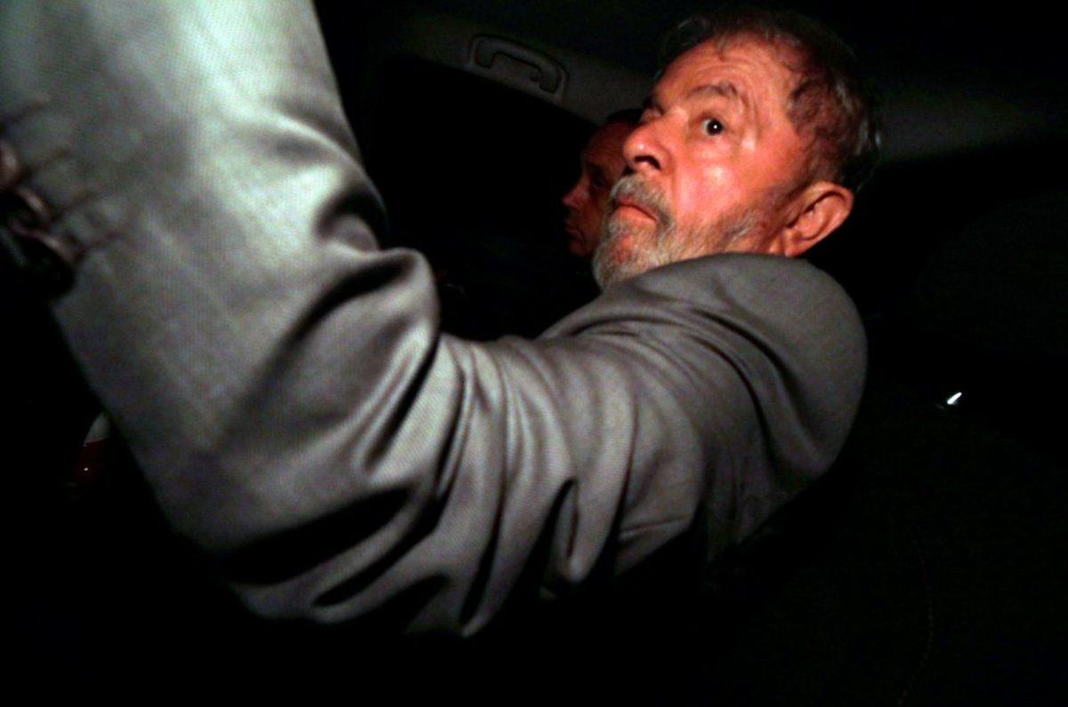 Λούλα Βραζιλία φυλακή