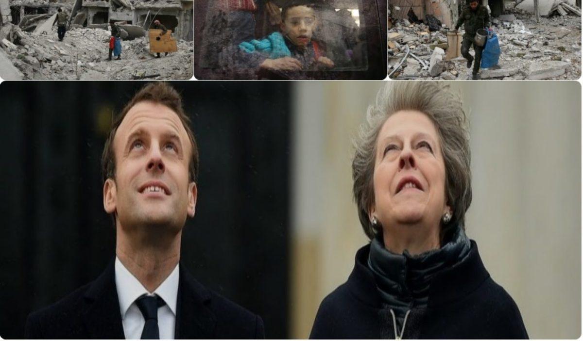 Συρία Μακρόν Μέι