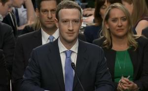 Μαρκ Ζάκερμπεργκ Facebook