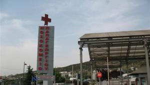 ΝΔ προς κυβέρνηση: Κάτω τα χέρια από το νοσοκομείο Παπαγεωργίου