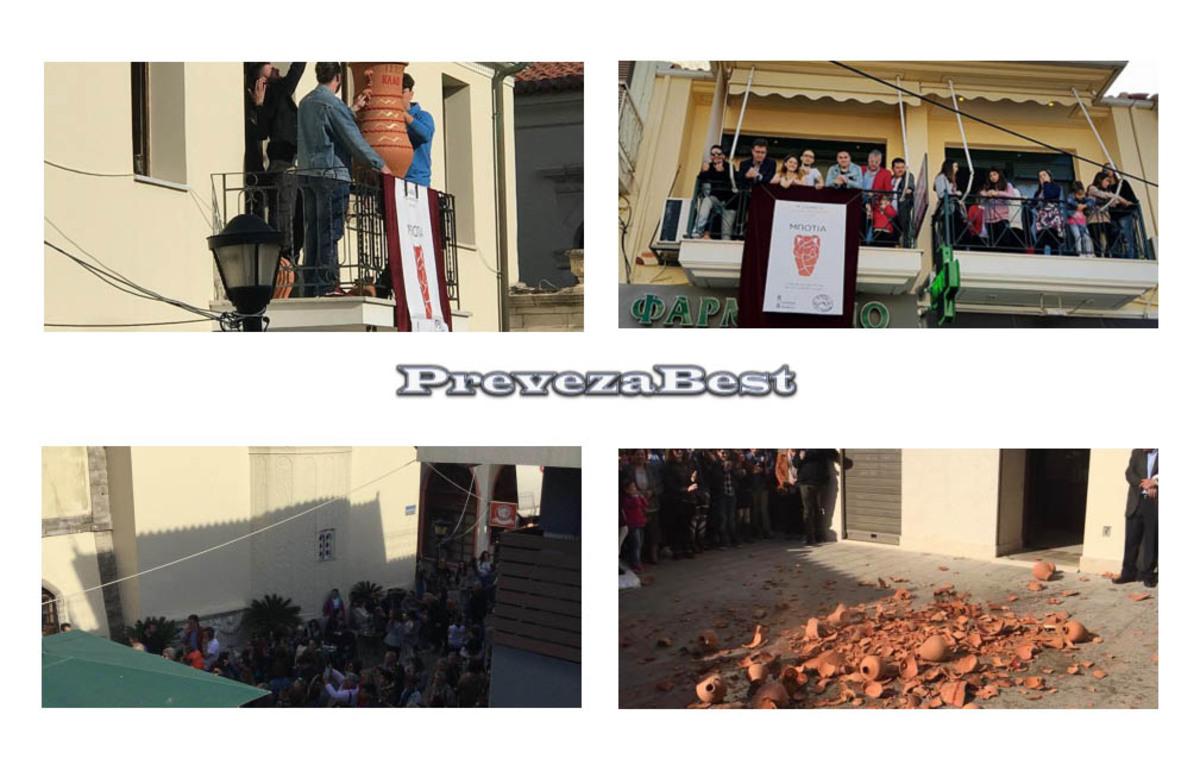 Τα έσπασαν στην Πρέβεζα για την Πρώτη Ανάσταση [pics]