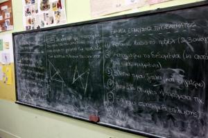 Υπουργείο Παιδείας: Προσλήψεις 121 αναπληρωτών εκπαιδευτικών