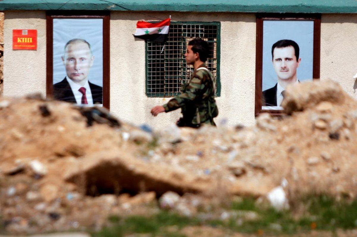 Συρία Ρωσία