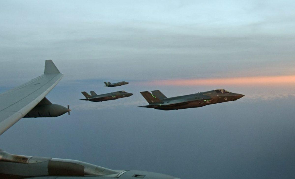 Κύπρος Συρία RAF