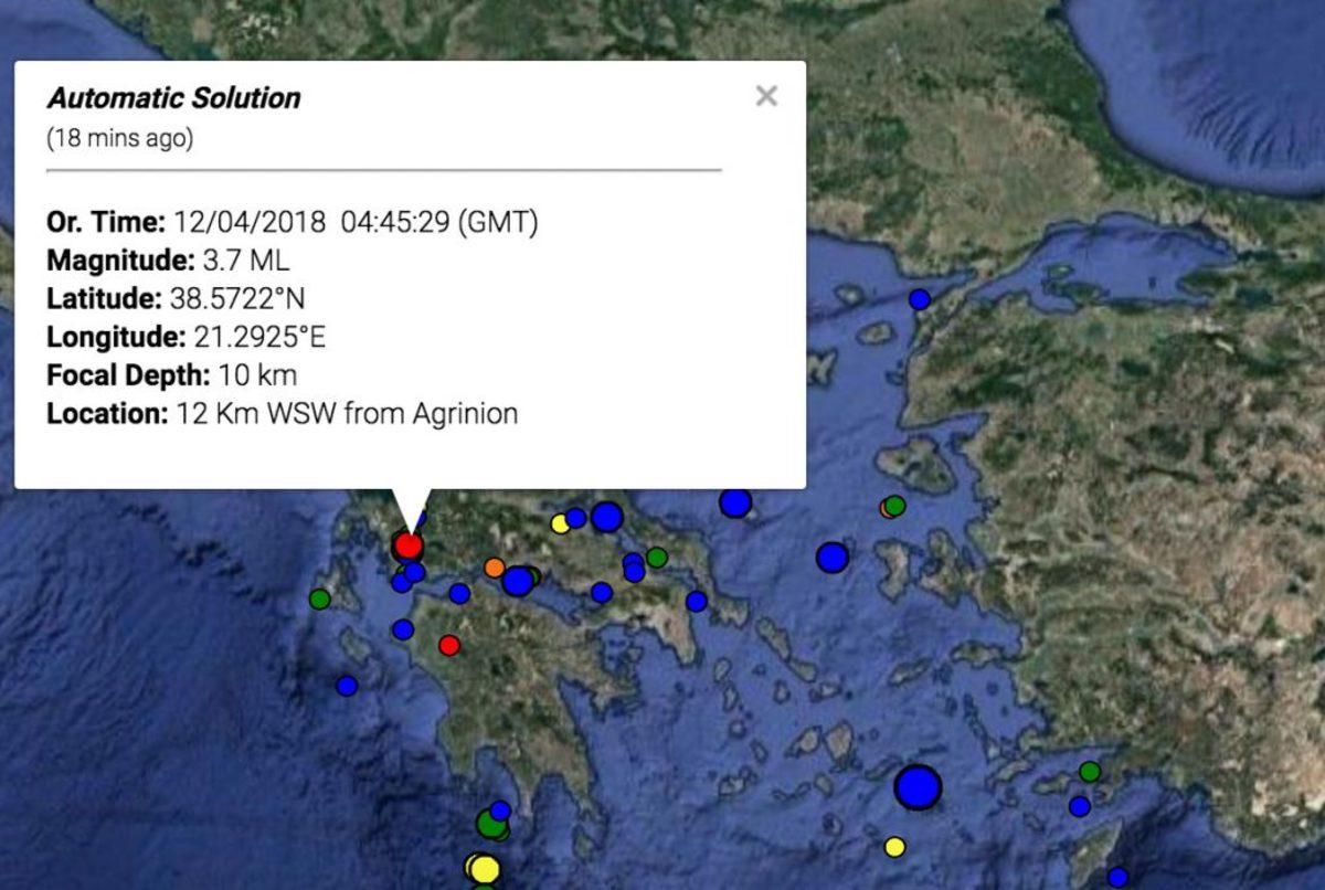Σεισμός κοντά στο Αγρίνιο