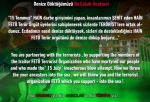"""""""Χτύπημα"""" Τούρκων χάκερς στο Αθηναϊκό Πρακτορείο Ειδήσεων! «Θα σας ρίξουμε στη θάλασσα»"""