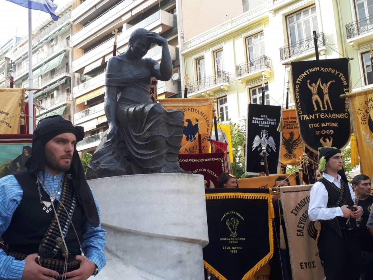 Θεσσαλονίκη: Ημέρα μνήμης για τη Γενοκτονία των Ποντίων – Η Τουρκία δεν αναγνωρίζει το έγκλημα [vids]