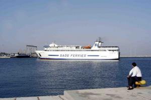 Αλεξανδρούπολη: Αποκαταστάθηκε η ακτοπλοϊκή σύνδεση με τη Σαμοθράκη – Έγιναν τα πρώτα δρομολόγια!