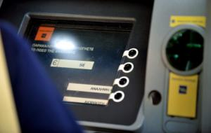Capital controls: Αυξάνεται το όριο αναλήψεων – Έρχονται νέες αλλαγές