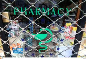 Κλειστά τα φαρμακεία της Αττικής του Αγίου Πνεύματος