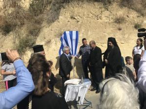 Κρήτη: Συγκίνηση για την οδό «Κωνσταντίνου Ηλιάκη»