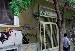 Την σκότωσαν με το τηλεκοντρόλ – Σοκάρει η δολοφονία της 77χρονης στο κέντρο της Αθήνας