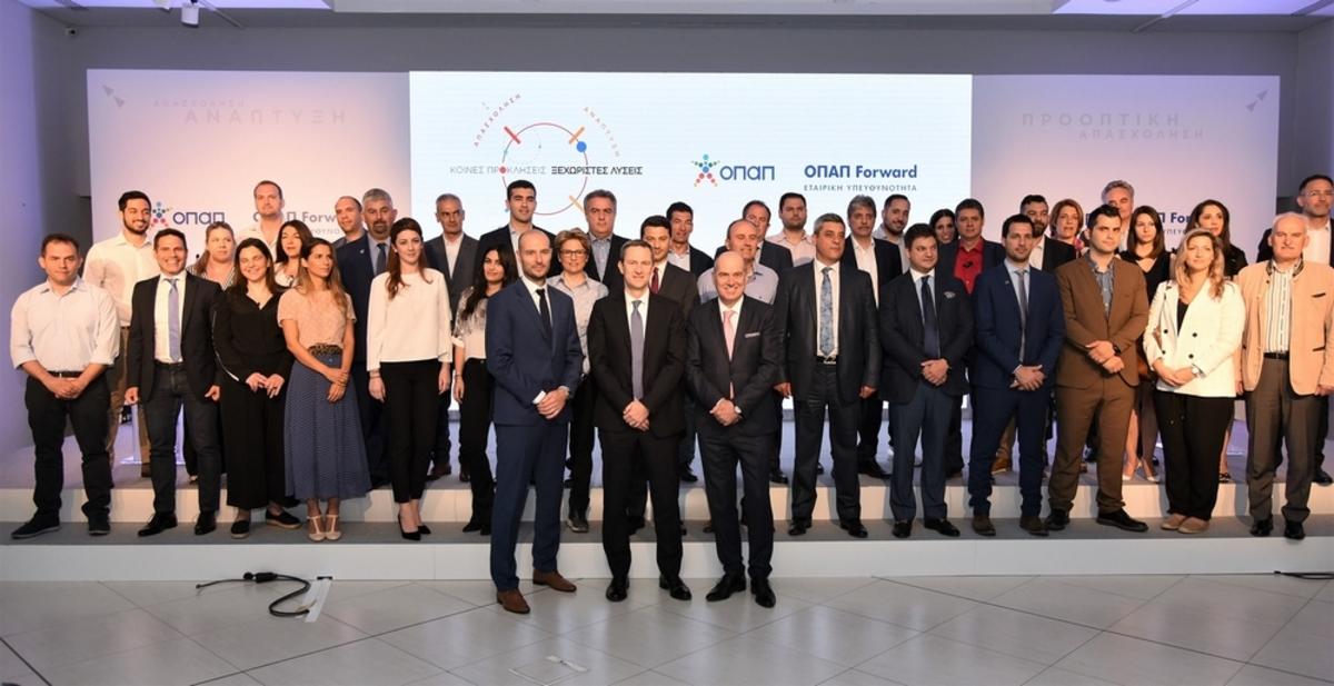 Έτοιμες να πάνε μπροστά με «ΟΠΑΠ Forward» 21 νέες μικρομεσαίες επιχειρήσεις – Ο ΟΠΑΠ στηρίζει έμπρακτα την απασχόληση και την ανάπτυξη
