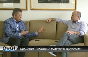 """Αλλάζει χέρια ο Παναθηναϊκός: """"30 Ιουνίου η μεταβίβαση! Οικονομικός έλεγχος και από κοινού οι αποφάσεις"""""""