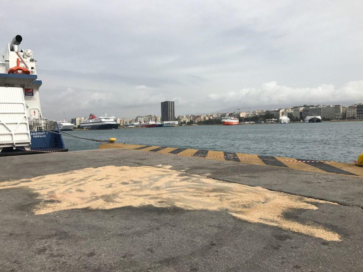 πλοίο champion jet 2 βλάβη Πειραιάς
