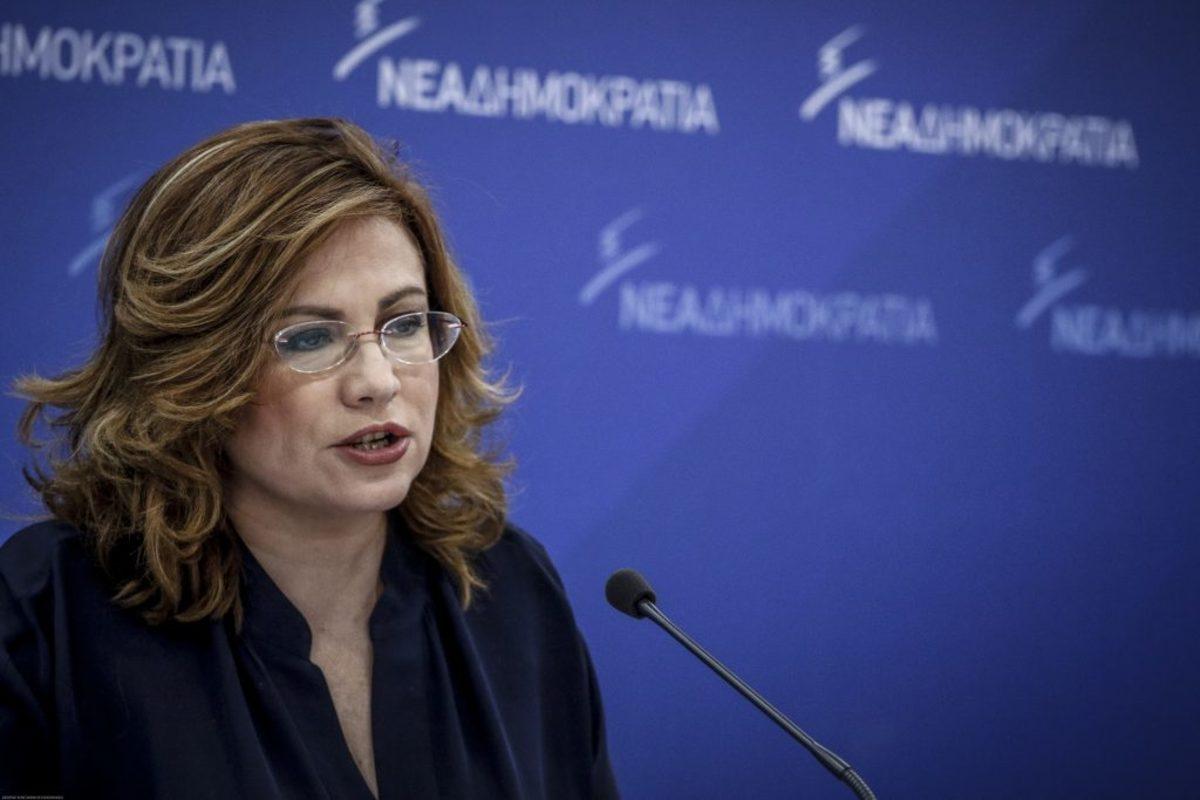 Σπυράκη: Η κυβέρνηση δίνει προκαταβολή τα όπλα της στο Σκοπιανό