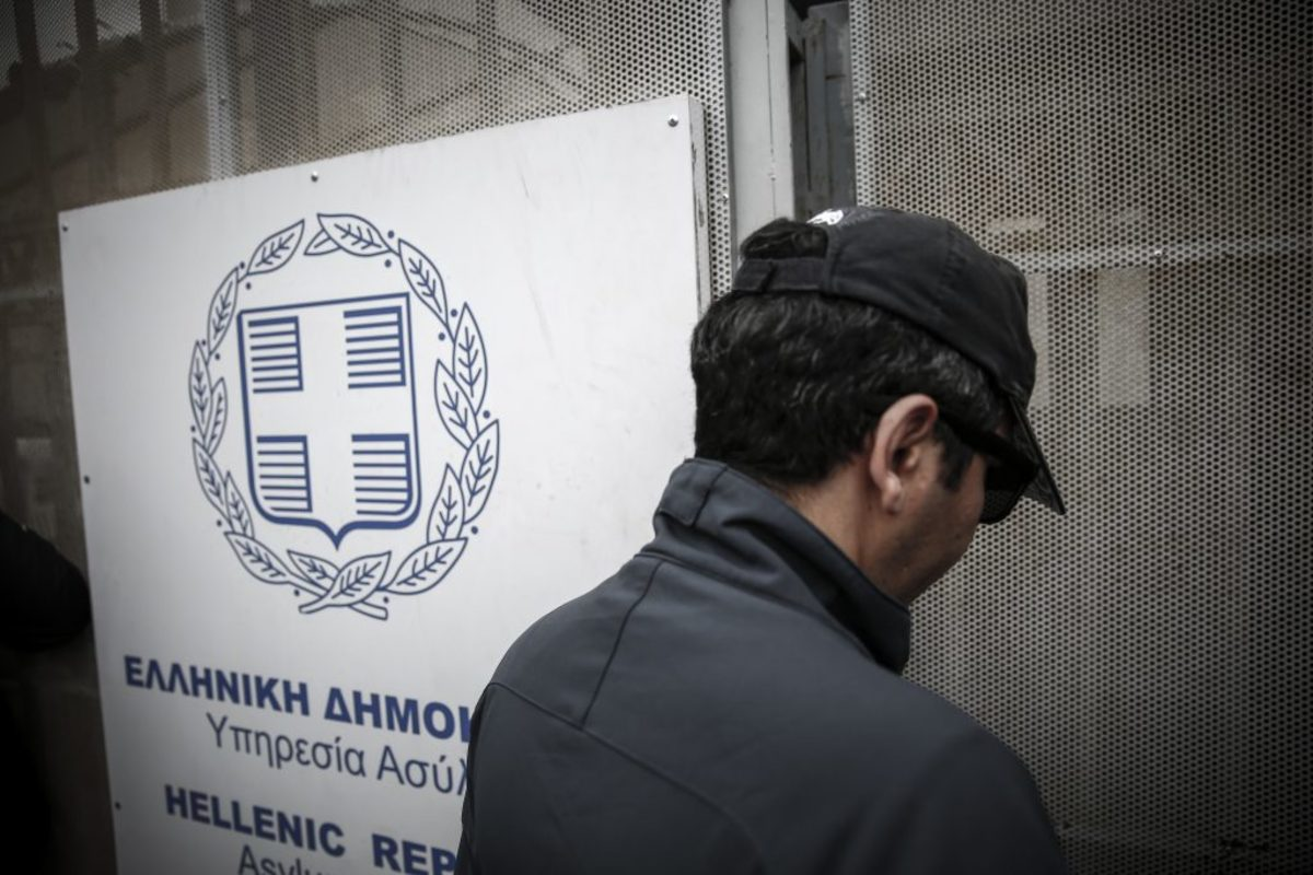 υπουργειο Εξωτερικών Τουρκίας