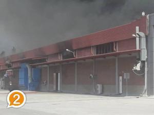 Ξάνθη: Τα μέτρα πυρασφάλειας του εργοστασίου έσωσαν ανθρώπινες ζωές