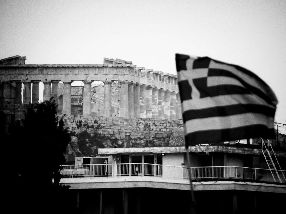 Handelsblatt Ελλάδα εποπτεία επιτήρηση