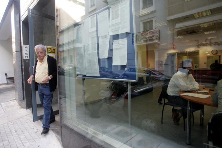 ΑΣΕΠ: Τα αποτελέσματα για την Προκήρυξη θέσεων Γενικής Διεύθυνσης του Υπουργείου Εργασίας