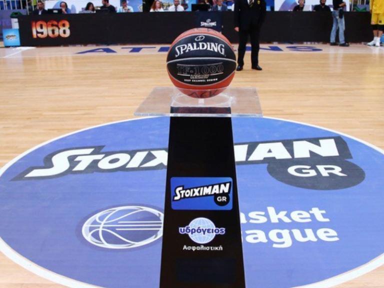 """Οι """"μάχες"""" των ημιτελικών! Το πρόγραμμα της Stoiximan.gr Basket League"""