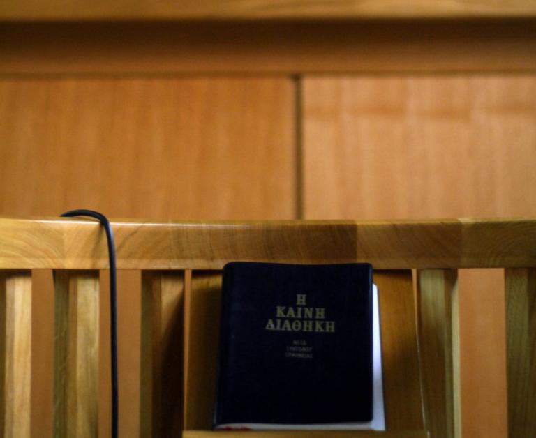 Νέα αναβολή πήρε η δίκη της ξαδέρφης του Πολάκη