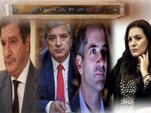 Δημοσκόπηση Alco για το newsit.gr: Ποιον θα ψήφιζαν οι πολίτες για δήμαρχο Αθηναίων