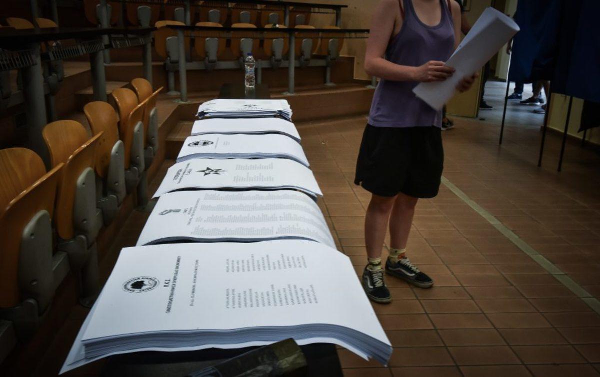 ΔΑΠ ΝΔΦΚ φοιτητικές εκλογές