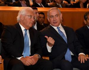 Η γκάφα του πρέσβη των ΗΠΑ στην Ιερουσαλήμ