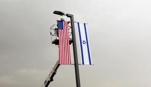 """""""Ετοιμάστε τα καταφύγια""""! Σε """"κόκκινο συναγερμό"""" ο στρατός του Ισραήλ για το Ιράν"""