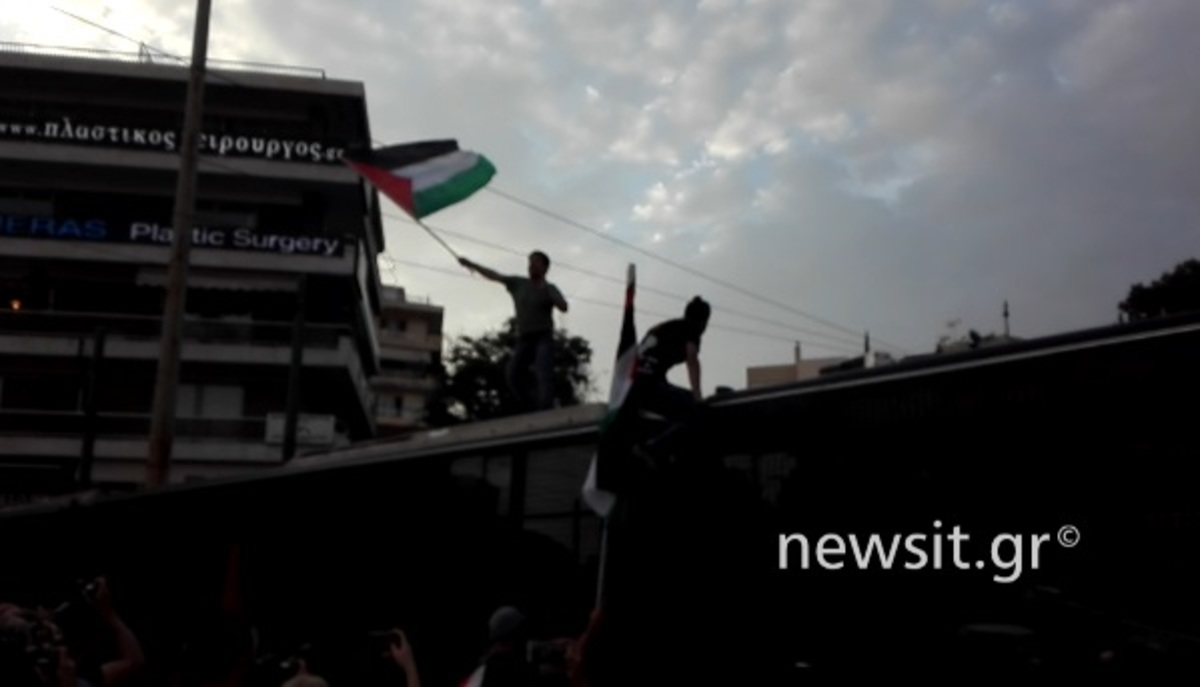 Διαμαρτυρία στην πρεσβεία του Ισραήλ