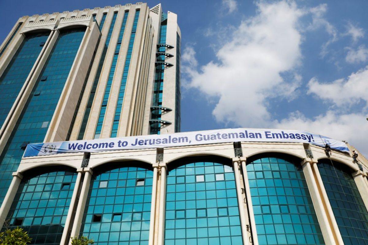 Ιερουσαλήμ πρεσβεία Γουατεμάλα