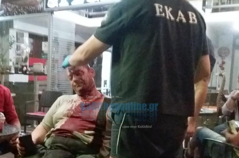 Καλλιθέα: Εικόνες σοκ! Χτύπησαν στο κεφάλι τον φύλακα του πάρκου Δαβάκη
