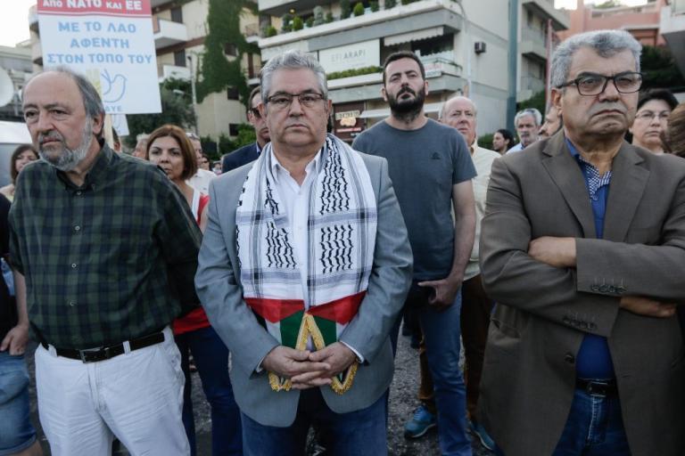 Συγκέντρωση του ΠΑΜΕ έξω από την Ισραηλινή πρεσβεία