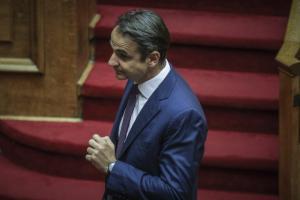 """Μητσοτάκης: """"Γνωρίζουμε ποιος είναι ο Ρουβίκωνας! Διασύρει την Ελλάδα, δεν τους φοβάμαι""""!"""