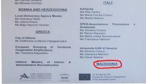 Βάφτισαν τα Σκόπια 'Μακεδονία' σε Διακρατικό Συνέδριο στην Αγία Βαρβάρα Αττικής!