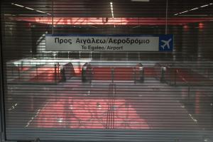 Στάση εργασίας στο μετρό την Πέμπτη (31/05)