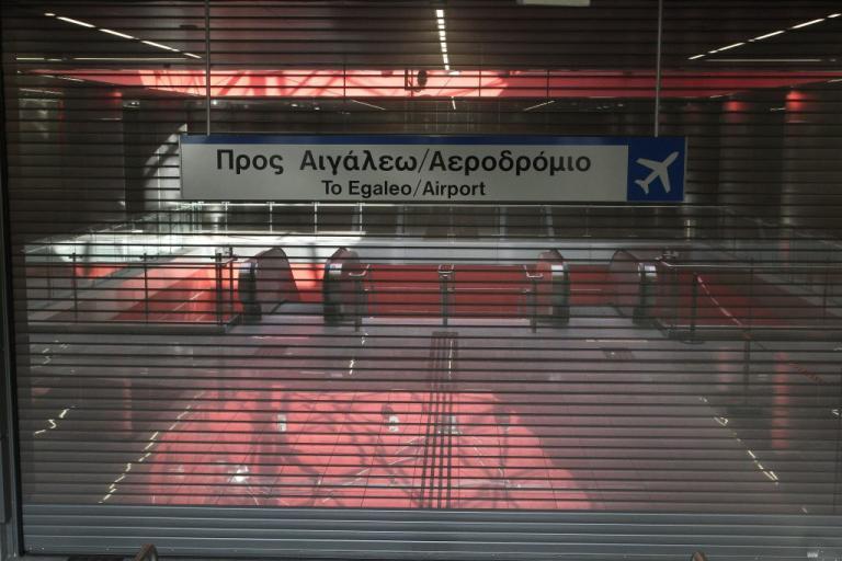 Χωρίς μετρό την Δευτέρα η Αθήνα