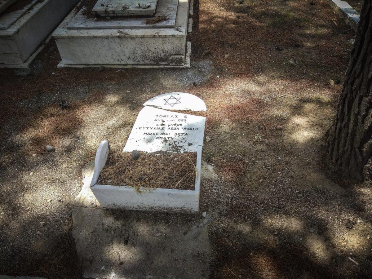 νεκροταφείο Νίκαιας