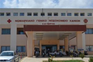 Χανιά: 54χρονος προσπάθησε να αυτοκτονήσει μέσα στο νοσοκομείο